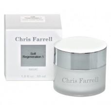 Soft Regeneration 1 - 50ml - Facial Cream