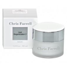 Soft Regeneration 2 - 50ml - Facial Cream