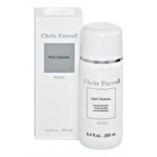 Rich Cleanser - 200ml - Facial Cleanser