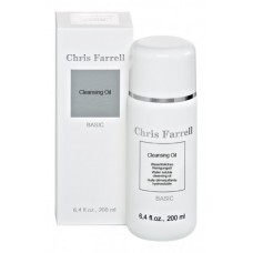 Cleansing Oil - 200ml - Facial Cleanser