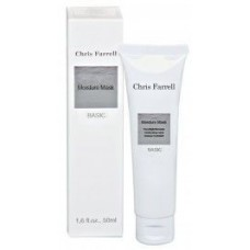 Moisture Mask - 50ml - Facial Mask